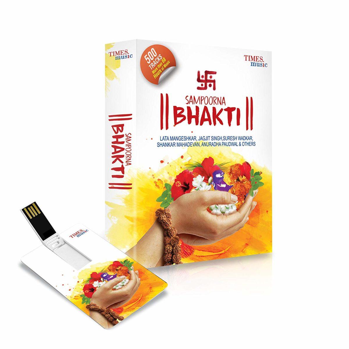 Music Card: Sampoorn Bhakti - 320 kbps MP3 Audio (16 GB)