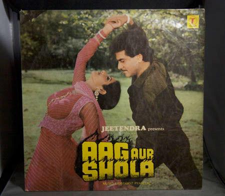 Aag Aur Shola;vinyl_record gramophone house