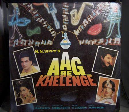 Aag Se Khelenge;vinyl_records gramophone house