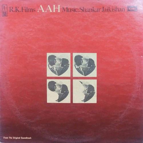 Aah;vinyl_record gramophone house