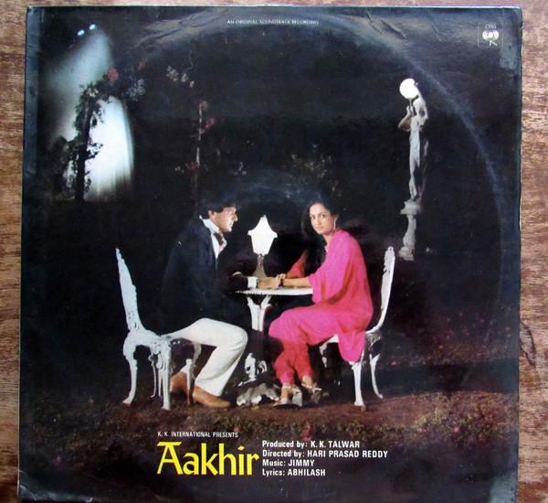 Aakhir;vinyl_record gramophone house