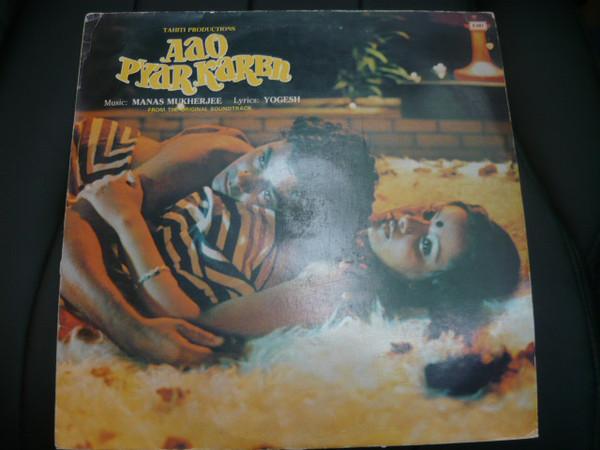 Aao Pyar Karen;vinyl_record gramophone house