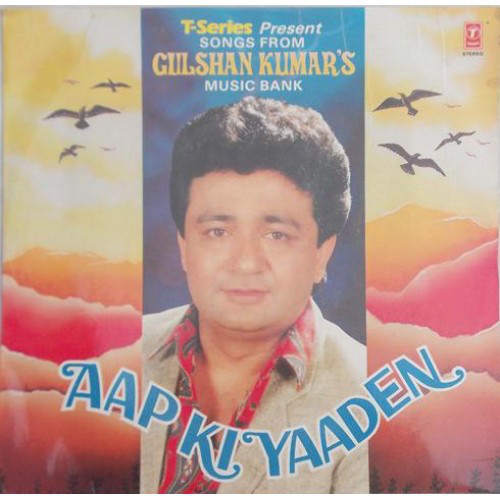 Aap Ki Yaaden;vinyl_record gramophone house
