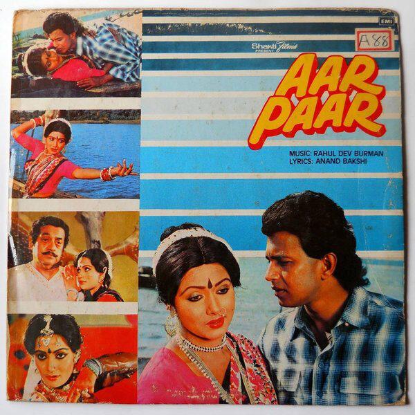 Aar Paar -Rahul Dev Burman;vinylrecord gramophone house