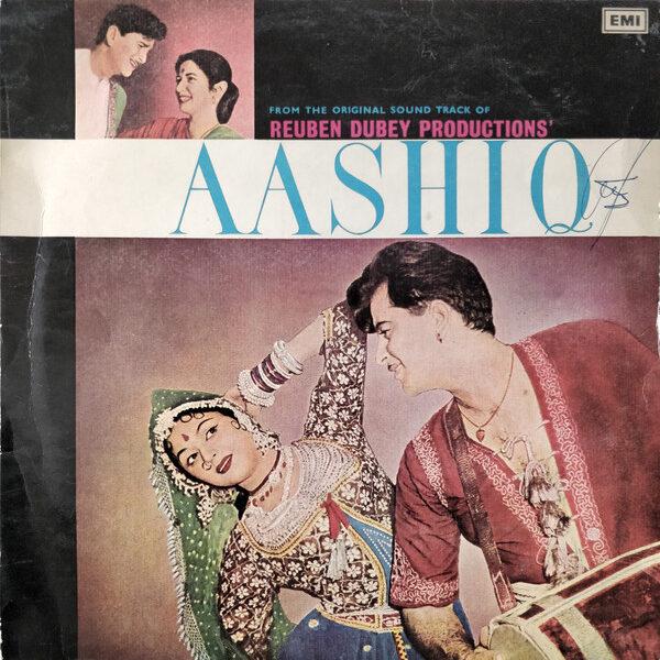 aashiq:vinyl_record gramophone house