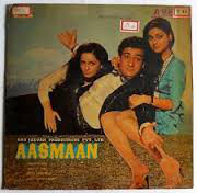 Aasmaan;vinyl_record gramophone house
