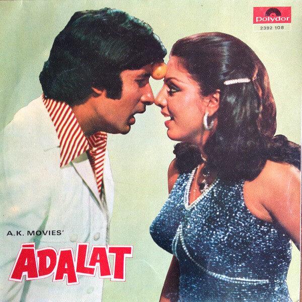 Adalat-Kalyanji-Anandji;vinyl_record gramophone house