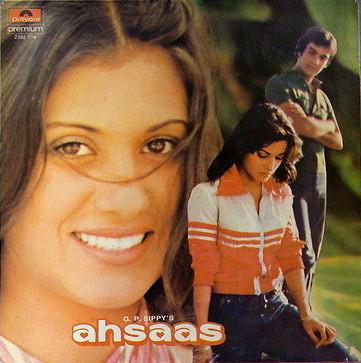 Ahsaas;vinyl_record gramophone house