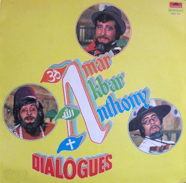 Amar Akbar Antyhony;vinyl_record gramophone house