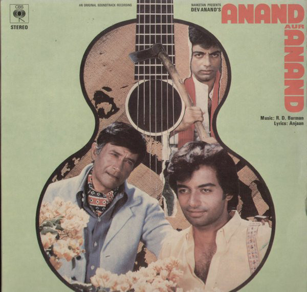 Anand Aur Anand:vinyl_record gramophone house