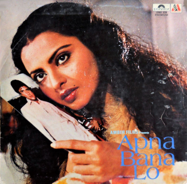 Apna Bana Lo;vinyl_record gramophone house