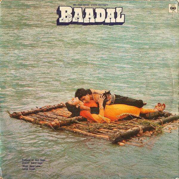Baadal;vinyl_record gramophone house
