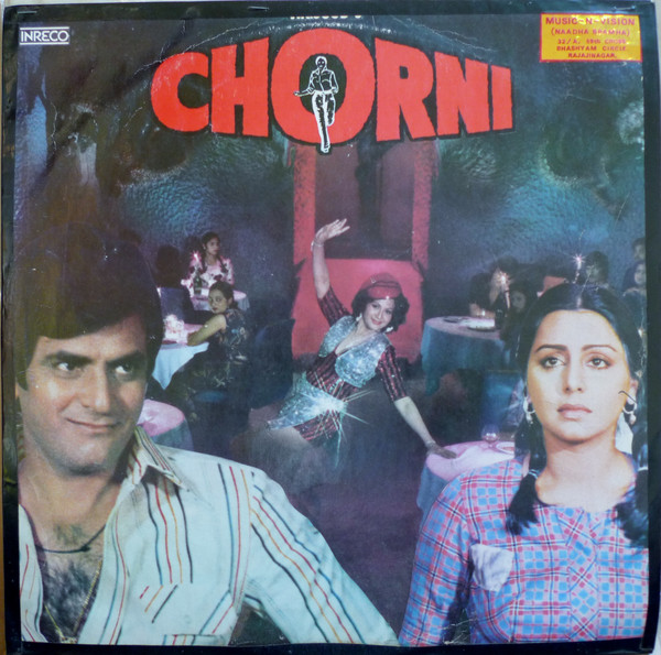 Chorni:vinyl_record gramophone house