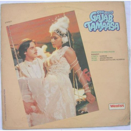 Gajab Tamaasha:vinyl_record gramophone house