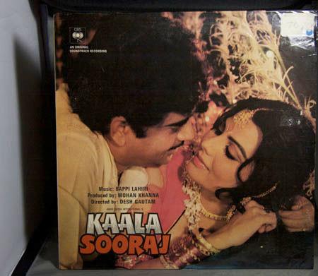 Kaala Soora:vinyl_record gramophone house