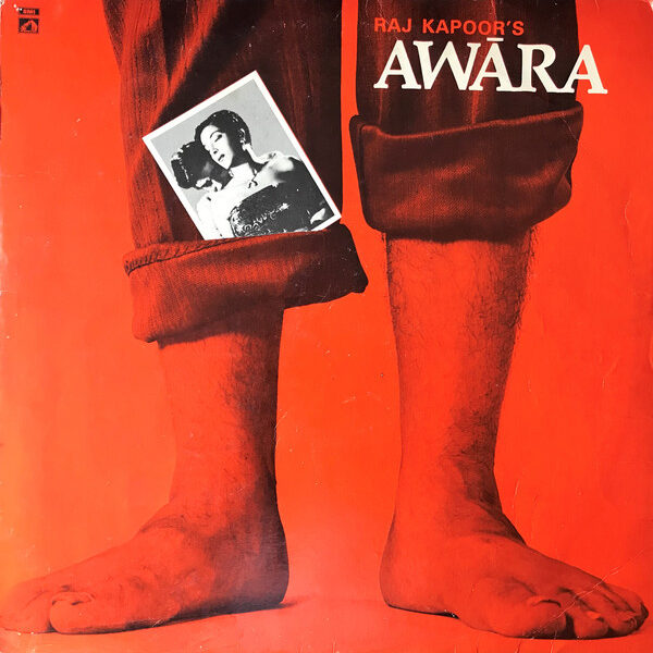awara:vinyl_recrord gramophone house