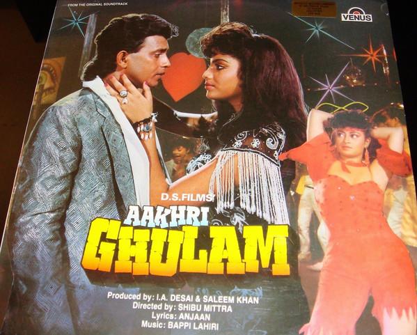 Aakhri Ghulam;vinyl_record gramophone house