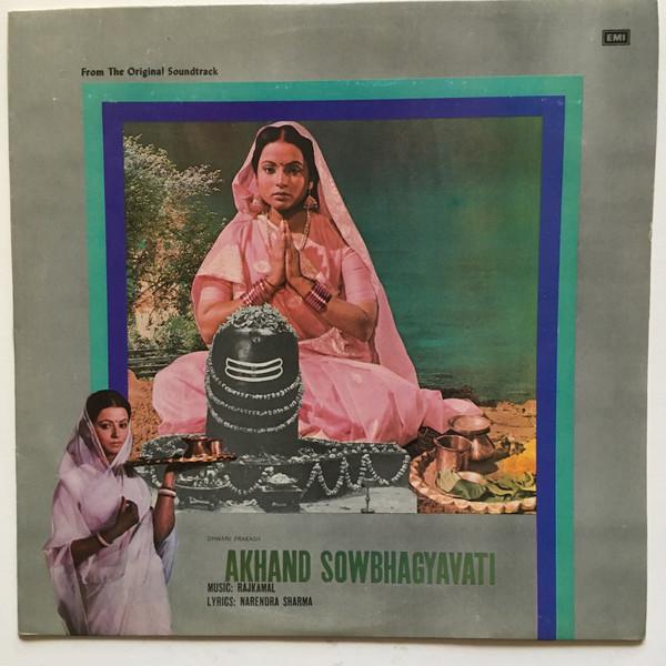 Akhand Sowbhagyavati;vinyl_record gramophone house