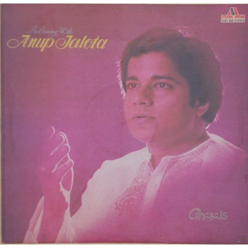 An Evening With_Anup Jalota ;vinyl_record gramophone house