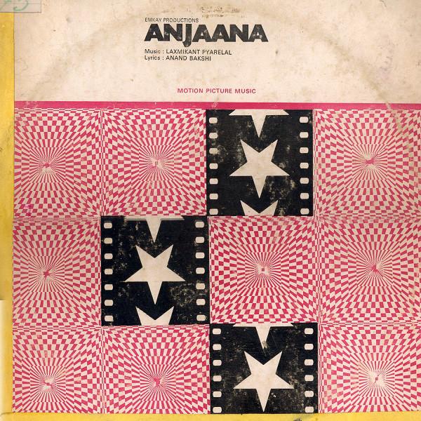 Anjaana;vinyl_record gramophone house