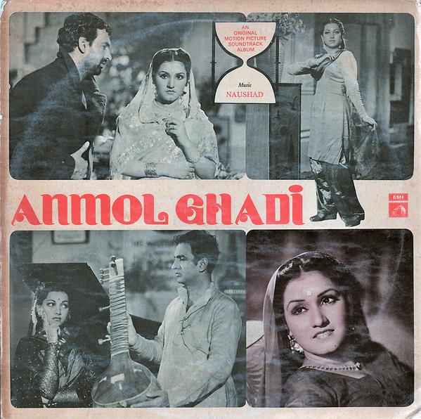 Anmol Ghadi;vinyl_record gramophone house