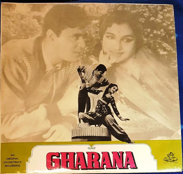 Gharana;vinyl_record gramophone house